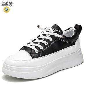 诗地亚 女鞋低帮平底板鞋EVA