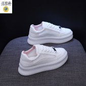 诗地亚 网面板鞋女鞋BF-001-1