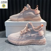诗地亚 飞织椰子鞋女鞋子B189