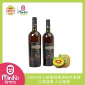 弥你红 - 猕猴桃果酒750ml*2瓶