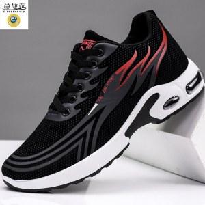诗地亚 男士休闲鞋运动鞋XM-661