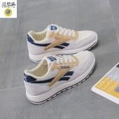 诗地亚 韩版透气运动跑步鞋918