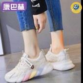 康巴赫夏季女休闲鞋
