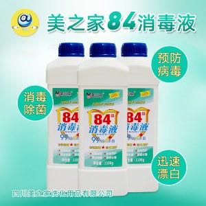 四川美之家84消毒液 1100g/瓶*3