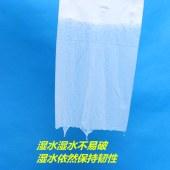 清仓降价款2提24卷可湿水卫生纸
