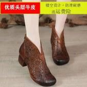 真皮复古民族风镂空花朵中跟女短靴头层牛皮粗跟女凉靴