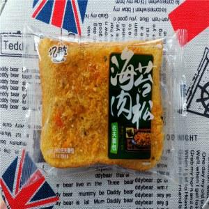 亿航海苔肉松佐夫面包