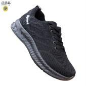 诗地亚 飞织鞋运动鞋男士休闲鞋203