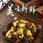 地皮菇,地皮菜