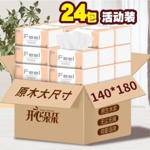 开心朵朵家用大尺寸原木抽纸24包 M140