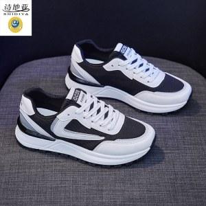 诗地亚 百搭运动鞋女厚底松糕鞋 G2021