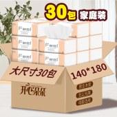 开心朵朵家用大尺寸原木抽纸30包 M140