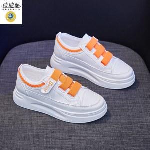 诗地亚 学生板鞋女厚底松糕鞋SH665