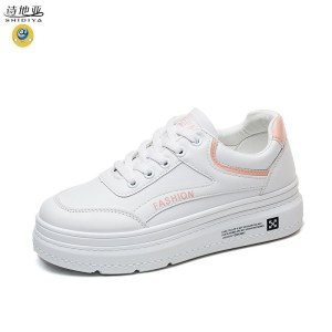 诗地亚 跑步板鞋厚底增高女鞋7113