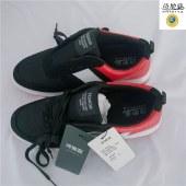 诗地亚 板鞋男士百搭运动休闲潮鞋F011