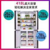 十字对开门冰箱