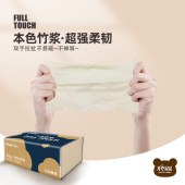 开心朵朵4D立体印花大包装竹浆抽纸24包 Z139