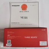 抗菌棉细柔男船袜T2021【每盒6双装】