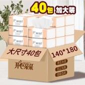 开心朵朵家用大尺寸原木抽纸40包 M140