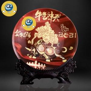 2021(金牛送福)华云纪念陶瓷瓷盘
