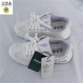 诗地亚 休闲学生跑步运动女鞋D11