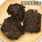 国津金花茯砖湖南安化黑茶正品安华手工茯砖茶550g正宗茶叶