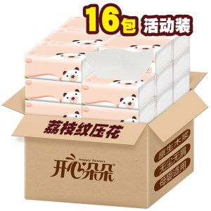 开心朵朵小包原木卫生纸抽纸16包 M112