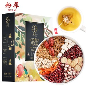 红豆薏米茶5份