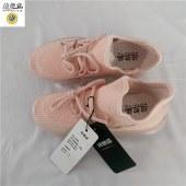 诗地亚 飞织女鞋学生运动鞋Z10