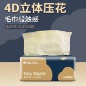 开心朵朵4D立体印花大包装竹浆抽纸30包 Z139