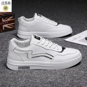 板鞋男士圆头小白鞋2061