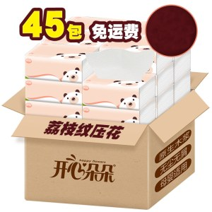 开心朵朵小包原木卫生纸抽纸45包 M112