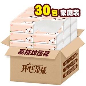 开心朵朵小包原木卫生纸抽纸30包 M112