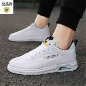 诗地亚 男鞋简约时尚小白鞋男士A689