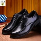 诗地亚 皮鞋系带休闲正装单皮鞋930