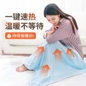 充电发热多用途休闲膝盖毯