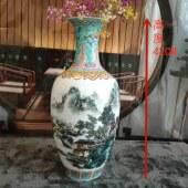 景德镇市润大瓷厂珍品山水(莲子)瓶