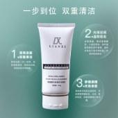 恋西氨基酸多肽修护洁面乳