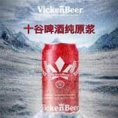 维肯精酿原浆啤酒