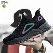 诗地亚 运动时尚鞋透气男鞋AL-639