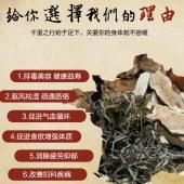 【瑶翁杏林堂】瑶药瑶足浴抑菌粉3袋450克