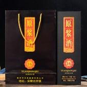 高端白酒 原浆酒(16) 整箱6大容量顺丰包邮