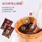 【瑶翁杏林堂】瑶药瑶足浴抑菌粉精品礼盒装/10袋