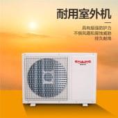夏菱新国标新一级1.5匹壁挂变频空调
