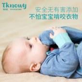 2kg袋装知幼婴儿多效洗衣液