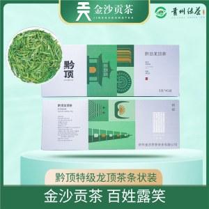 黔顶龙顶特级绿茶3g*40包条状包装