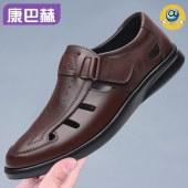 康巴赫夏季男鞋