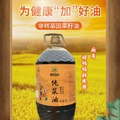 键镁乐农业纯菜油