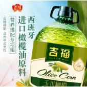 吉福玉米橄榄油