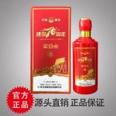 建国70周年红委会